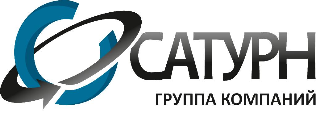 Логотип группы компаний Сатурн