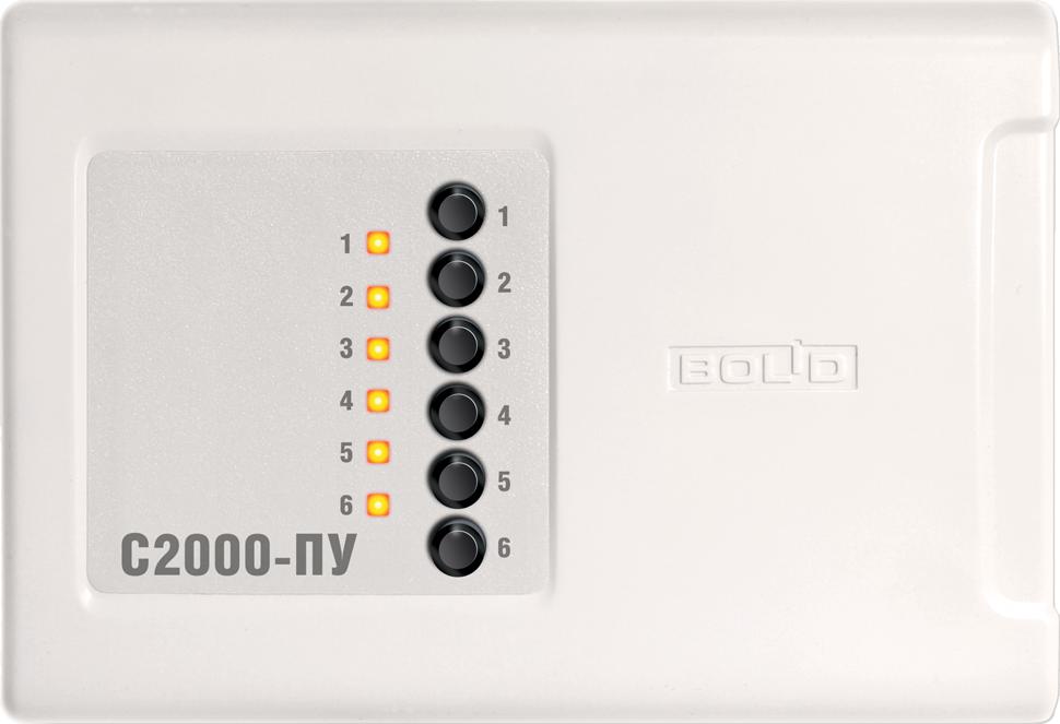 С2000-ПУ