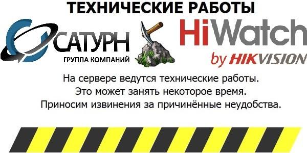 Технические работы на серверах p2p сервиса Hik-Connect|EZVIZ